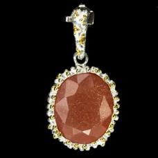 Handmade! Подвес. Натуральный солнечный камень. Серебро 925. П6812